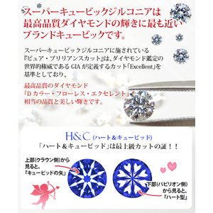 スワロフスキー ジルコニア ネックレス cz 一粒 ティファニー6本爪 約0.4ct〜0.5ct トップのみ販売可 K14WG/K18YG|fashionjewelry-em|02