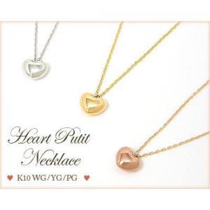 K10YG/PG/WG ぷっくりハートデザイン ネックレス|fashionjewelry-em