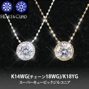 スワロフスキー ジルコニア ネックレス cz 一粒 ミル打ち ダイヤ換算で約0.4ct〜0.5ct  K14WG/K18YG|fashionjewelry-em