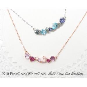 マルチストーン ラインネックレス K10PG/WG|fashionjewelry-em