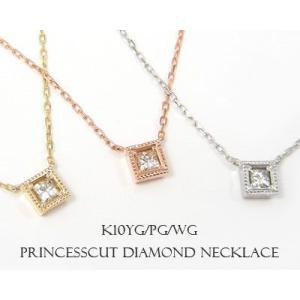 K10YG/PG/WG プリンセスカット ダイヤモンド ネックレス