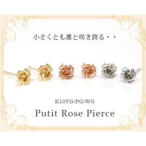 K10YG/PG/WG 4mm バラ 薔薇 モチーフ プチ ピアス