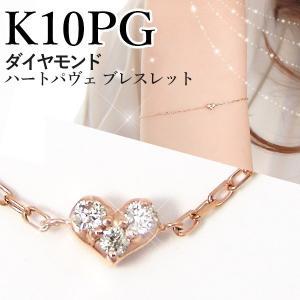 ダイヤモンド ハート ブレスレット K10ピンクゴールド|fashionjewelry-em
