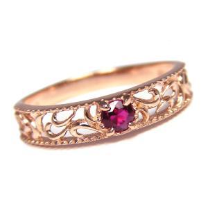 ルビー リング ピンクゴールド K10PG|fashionjewelry-em