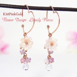 マルチストーン フラワーモチーフ フックピアス K10ピンクゴールド|fashionjewelry-em