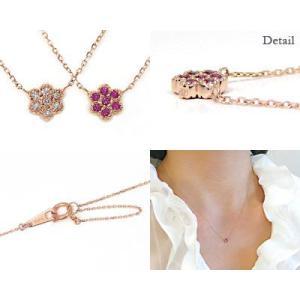 リバーシブル ルビー ダイヤモンド ネックレス フラワー K10PG fashionjewelry-em 03
