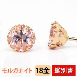 4mmモルガナイト ピンクアクアマリン ピアス K18ピンクゴールド 【カード鑑別書付】|fashionjewelry-em