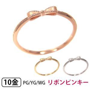 Tiny PinkyK10PG リボンデザイン ピンキーリング|fashionjewelry-em