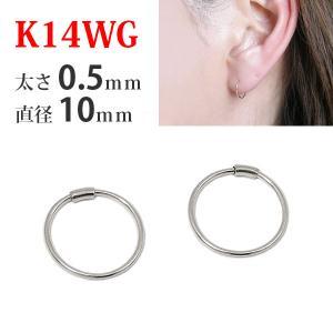 フープピアス パイプフープピアス 丸 ホワイトゴールド K14WG 太さ0.5mm×直径10mm|fashionjewelry-em