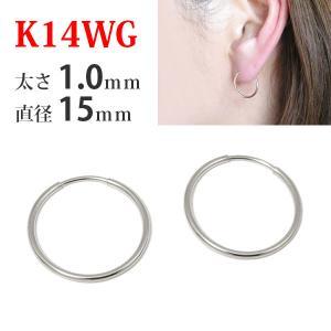 フープピアス パイプフープピアス 丸 ホワイトゴールド K14WG 太さ1.0mm×直径15mm|fashionjewelry-em