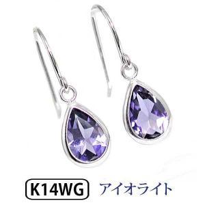 アイオライト フックピアス ジプシーピアス K14WG|fashionjewelry-em