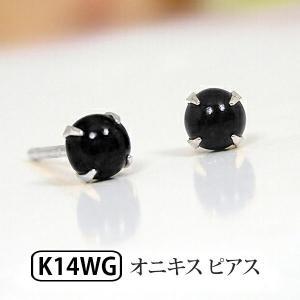 オニキス ピアス K14WG|fashionjewelry-em