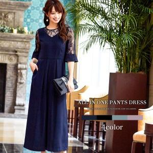 5a0f07dad35ee fashionletter パンツドレス(ファッション)の商品一覧 通販 - Yahoo ...