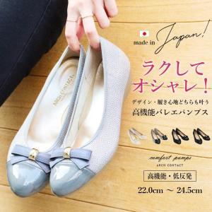 デザイン重視の靴にサヨナラを。「快適な履き心地こそ靴の本質」  パンプスの次世代進化系、FIRST ...