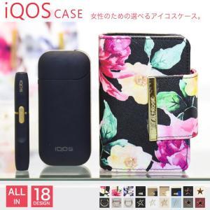 iQOSケース 全部収納 手帳型 アイコスケース カバー iQOS専用ケース おしゃれ 大人 可愛い 電子タバコ  2.4 plus対応 フェイクレザー デニム 花柄 星|fashionletter