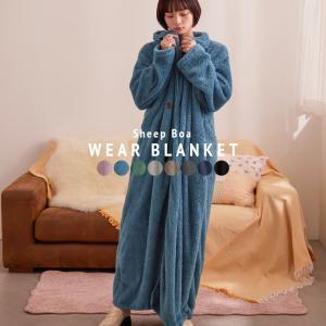 【送料無料】 着る毛布 着るブランケット 毛布 レディース ...