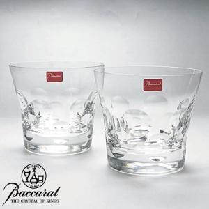 Baccarat バカラ タンブラー(L) ペア グラス (2104387) クリスタル ブランド雑...
