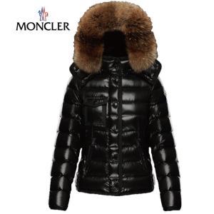 MONCLER モンクレール レディース ダウンコート ダウンジャケット ARMOISE(アルモアーズ) ブラック 2018-2019年秋冬新作【送料無料】|fashionplate-fsp