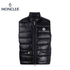 MONCLER モンクレール  GUI グイ ダウンベスト ブラック 2020AW 2020秋冬|fashionplate-fsp