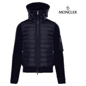 MONCLER モンクレール スウェット パーカー カーディガン メンズ ブルー 2018-2019年秋|fashionplate-fsp