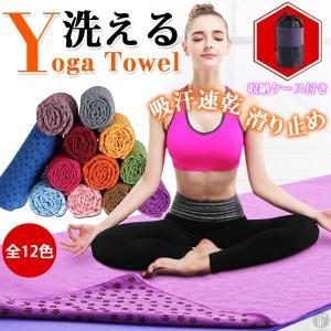 【品番】 Towel8   【仕様】 カラー:ピンク、ブラウン、イエロー、グレー、ワイン、オレンジ、...