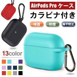 AirPods Pro ケース エアーポッズケース カバー AirPods Proケース イヤホンカ...