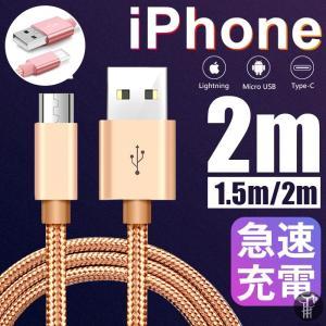 【品  番】ydian01   iPhone Android(Micro) Type-c  【カラー...