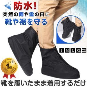 品番:jlyy5 カラー:ブラック サイズ:S(23.0〜23.5cm)         M(24....