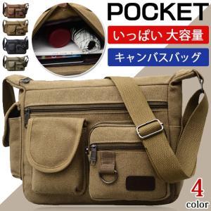 ショルダーバッグ バッグ メンズ 斜めがけバッグ ビジネス 大容量 旅行 出張 ミリタリー ショルダー キャンバス メッセンジャーバッグの画像