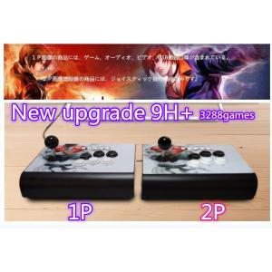 家庭用アーケードゲーム機9H+ upgrade to 3288 games 材質:金属 アーケードコ...