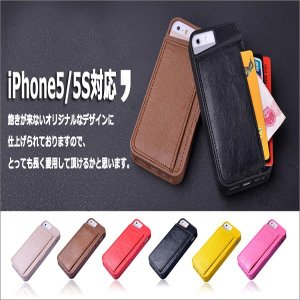 iphone5ケース iphone5sケース iPhone5...