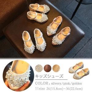 フォーマル靴(女の子用)キッズ フォーマルシューズ キッズシ...