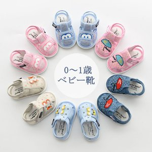 ■素材: 綿 ■カラー:ピンクA、ブルーA、ベージュA、ピンクB、ブルーB、ベージュB、ピンクC、ブ...