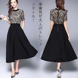 セット内容:ドレスのみ(記載のない物は付属致しません) カラー:ブラック サイズ(cm): S 着丈...