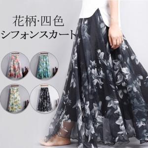 カラー:黒花柄 /緑花柄/ピンク花柄 /黄色花柄  サイズ: ■S:スカート丈80CM  ウエスト6...