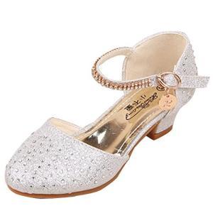 4abbe666f4529 女の子 ドレスシューズ ピアノ発表会靴 滑り止め フォーマル靴 17.5cm-23.5cm