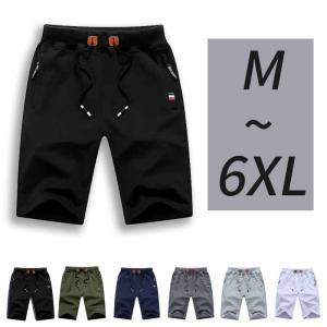 ハーフパンツ メンズ ショートパンツ 半ズボン ショーツ 短パン スウェットパンツ ジョガーパンツ スポーツウェア カジュアルパンツ|fashionya
