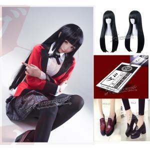 ◆商品状態:新品未使用  ◆商品内容:コート+シャツ+スカート+靴下+ネック飾り+ネックレス+ウィッ...
