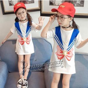 ◆衣装 サイズ:(誤差ご多少ございます)写真参照  ◆サイズ:cm  S:     バスト60   ...