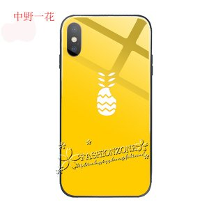◆携帯ケース+ストラップ(写真のとおりです )   ◆素材:強化ガラス  ◆カラー:写真参照  ◆サ...