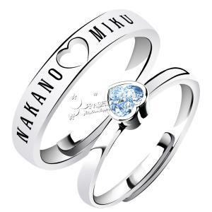 ◆新品未使用  ◆カラー:写真参照  ◆指輪(写真のとおりです )   ◆素材:銅、その他  ◆サイ...