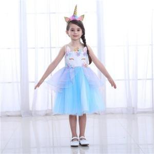 ce4b7dae4c4cf LU80 ディズニープリンセス 子供用ドレス キッズ ソフィア 小馬宝莉 なりきりワンピース ユニコーン 子どもドレス プリンセス キッズドレス 女の子
