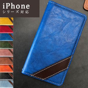 iPhone ケース iPhone12 mini Pro Max 手帳型ケース カバー iPhoneSE 第2世代 iphonese2 スマホケース iphone11 iPhoneX XR XS アイフォン ブルジョア fasola