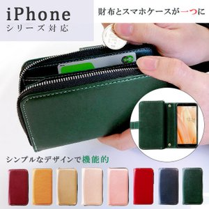 iPhone ケース iPhone12 mini Pro Max 手帳型ケース カバー iPhoneSE 第2世代 iphonese2 スマホケース iphone11 iPhoneX XR XS アイフォン 財布付き 部長 fasola