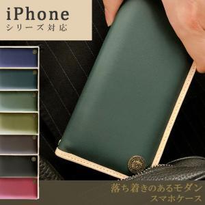 iPhone ケース iPhone12 mini Pro Max 手帳型ケース カバー iPhoneSE 第2世代 iphonese2 スマホケース iphone11 X XR XS アイフォン 落ち着きのある モダン fasola