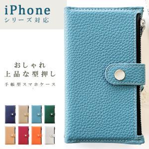 iPhone ケース iPhone12 mini Pro Max 手帳型ケース カバー iPhoneSE 第2世代 iphonese2 スマホケース iphone11 XR アイフォン おしゃれ上品な型押し fasola