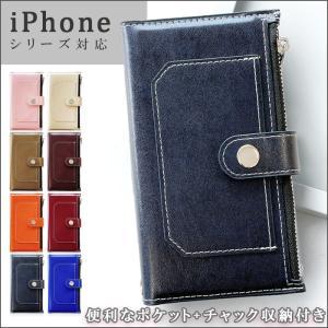 iPhone ケース iPhone12 mini Pro Max 手帳型ケース カバー iPhoneSE 第2世代 iphonese2 スマホケース iphone11 XR アイフォン ポケット付き上質カラー fasola