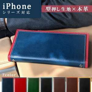 iPhone ケース iPhone12 mini Pro Max 手帳型ケース カバー iPhoneSE 第2世代 iphonese2 スマホケース iphone11 X XR XS アイフォン ちょっとセンスのいい 本革 fasola
