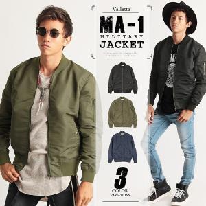MA-1/MA1/ミリタリージャケット/ナイロン/ジャケット/ブルゾン/フライトジャケット/メンズ/ストリート
