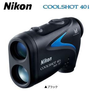 ニコン ゴルフ クールショット 40i G9...の関連商品10